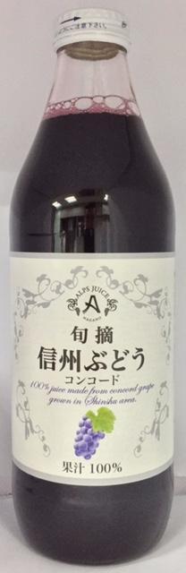 Alps Shinshu Concord 100% Red Grape Juice