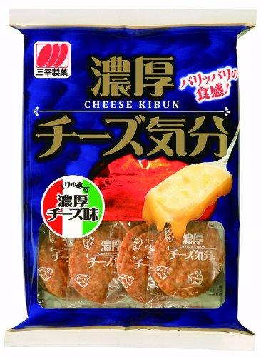 Sanko Cheese Kibun Cracker 20P