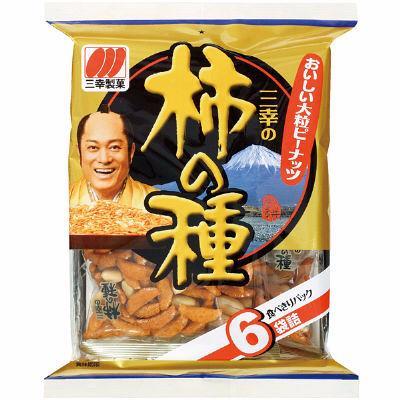 Sanko Kaki no Tane Snack