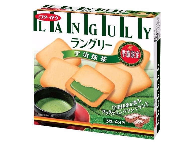 Mr Ito Languly Matcha Cream Cookie