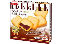 Mr Ito Languly Chocolate Cream Cookie