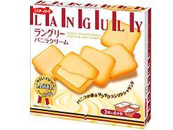 Mr Ito Languly Vanilla Cream Cookie