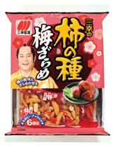 Sanko Kaki no Tane (Plum) Snack