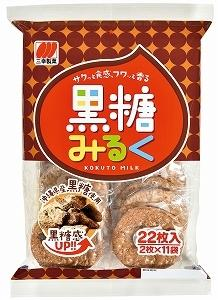 Sanko Black Sugar Milk Cracker 22P