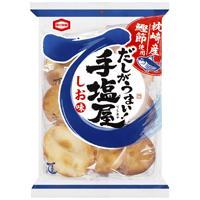 Kameda Tetsushio-Ya Cracker 9P