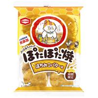 Kameda Hota Hota Honey Lemon Butter Cracker 20P