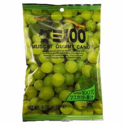 Kasugai Green Grape Gummy Candy