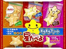 Kuriyama Star Tabeyo Assorted Snack