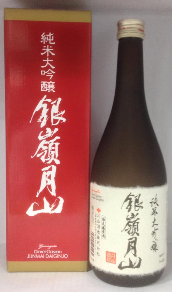 Ginrei Gassan Junmai Daiginjyo Sake