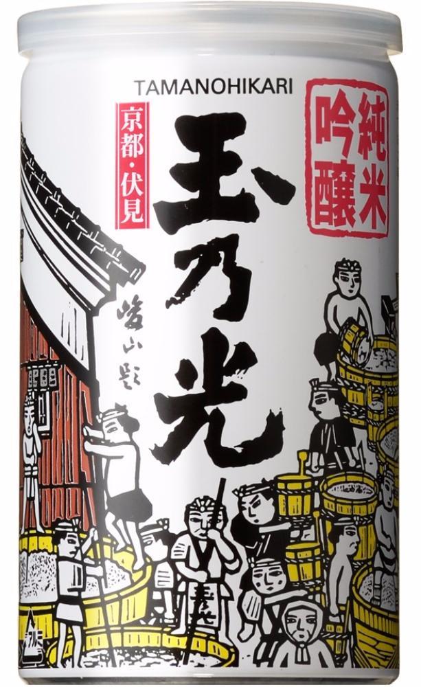 Tamano Hikari Aluminium Can Junmai Ginjyo Sake
