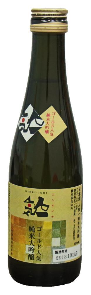 Ninki Ichi Gold Ninki Junmai Daiginjyo Sake