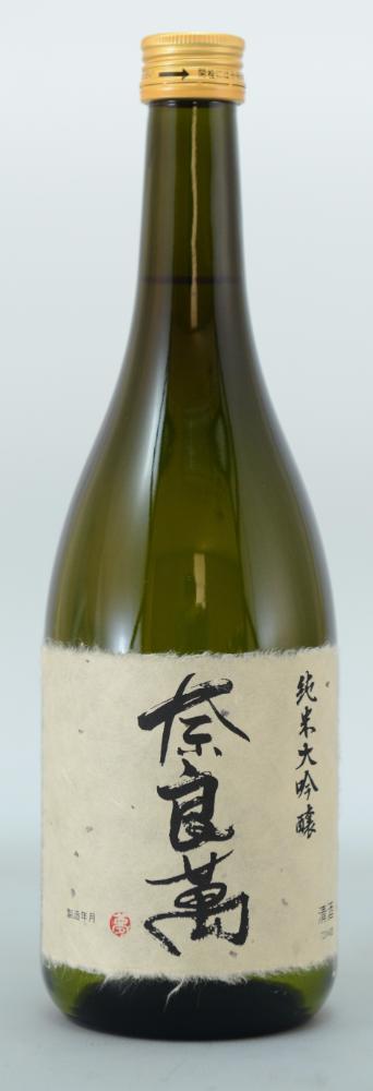 Naraman Junmai Daiginjyo Sake