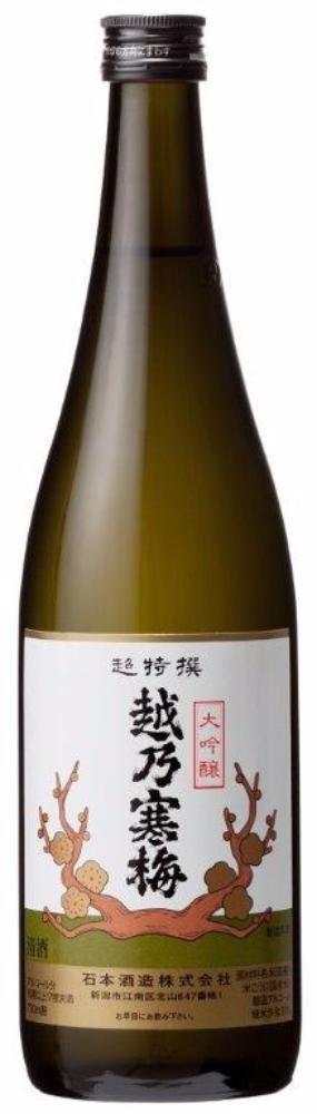 Koshi No Kanbai Chotokusen Daiginjyo Sake
