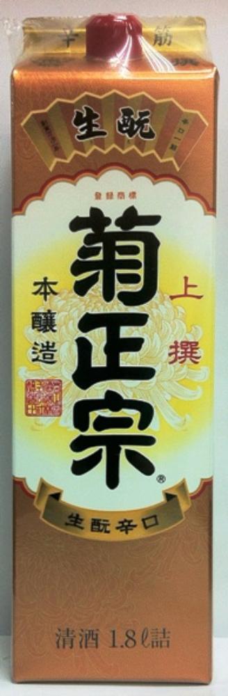 Kiku Masamune Kimoto Honjyozo Josen Sake Paper Pack