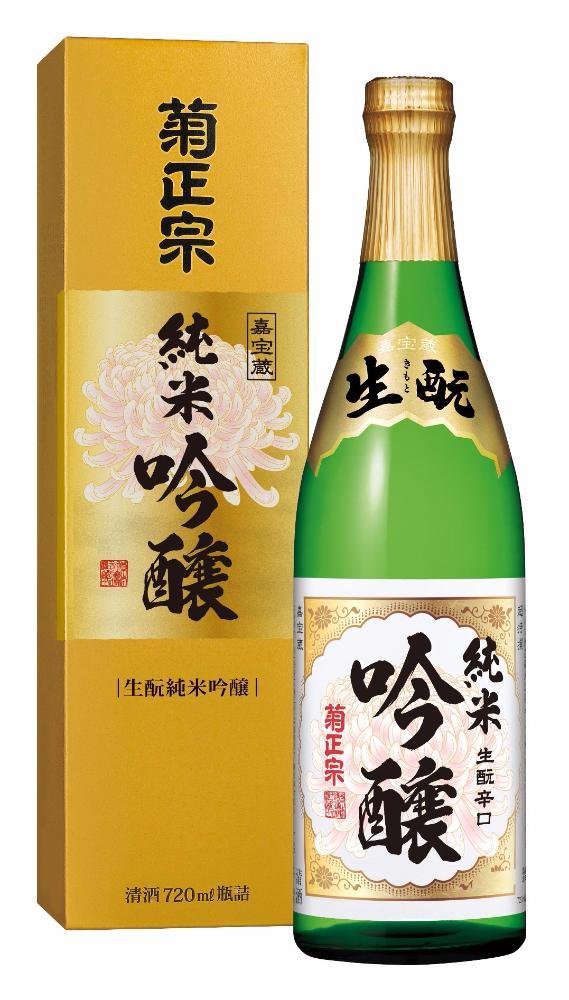 Kiku Masamune Kaho Gura Kimoto Junmai Ginyo Sake