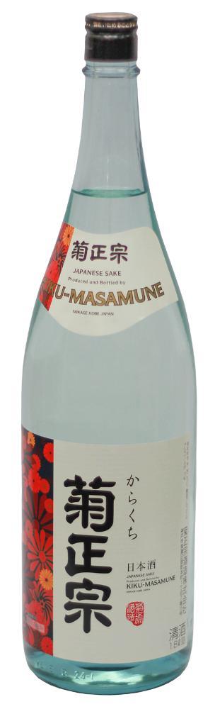 Kiku Masamune Karakuchi Honjyozo Sake