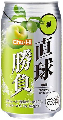 Chokkyu Shoubu Chu-Hi Ume (Plum)