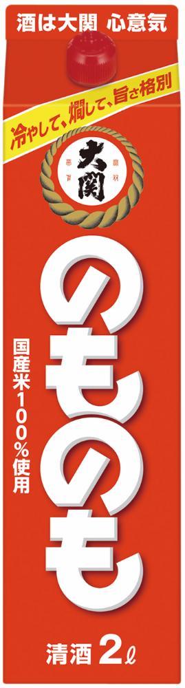 Ozeki Nomo Nomo Sake Paper Pack