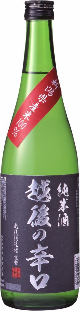 Echigo No Karakuchi Junmai Sake