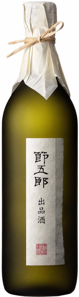 Kikusui Setsugoro Shuppinshu Daiginjyo Genshu Sake