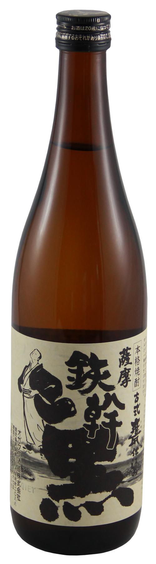 Ogatama Tekkan Kuro Shochu