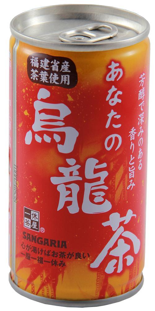 Sangaria Anata no Oolong Tea