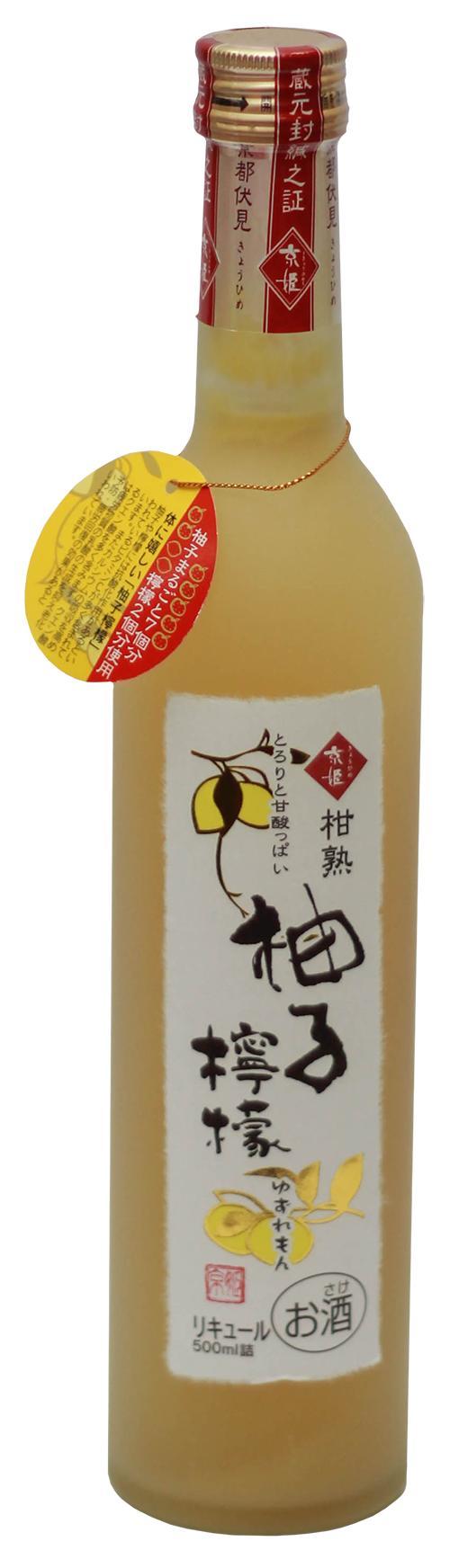 Kyohime Kanjuku Yuzu Lemon