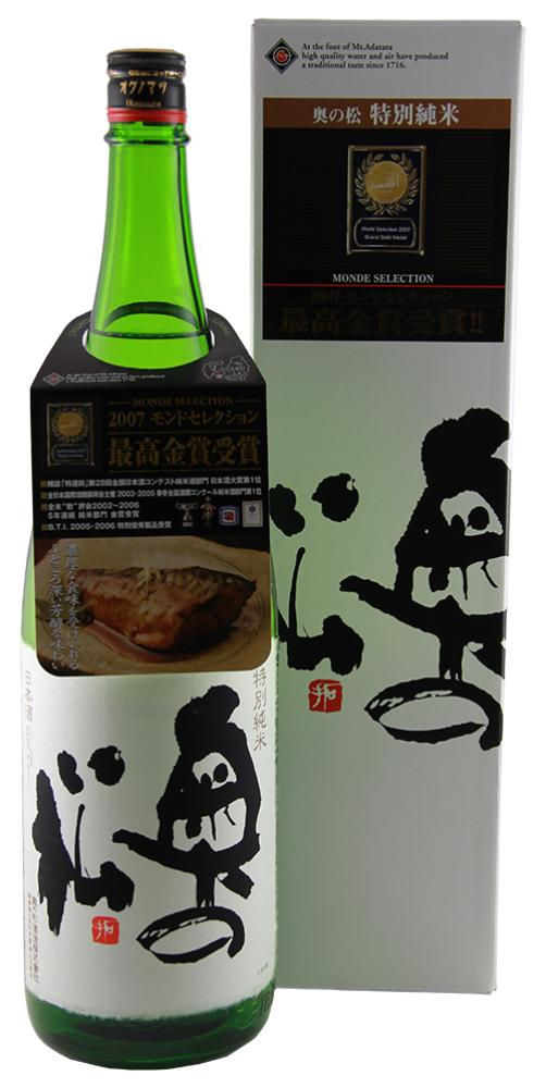 Okunomatsu Tokubetsu Junmai Sake