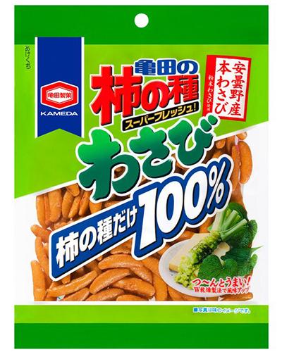 Kameda 100% Wasabi Snack