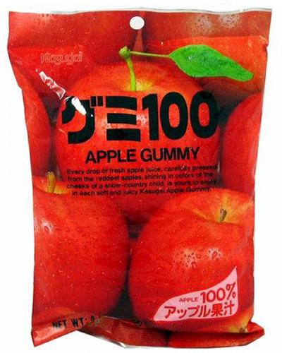 Kasugai Apple Gummy Candy