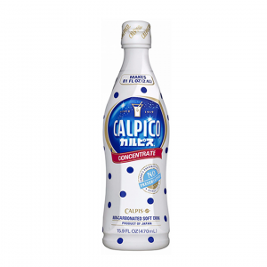 Makoto-Ya Singapore | Calpico/Calpis Concentrated