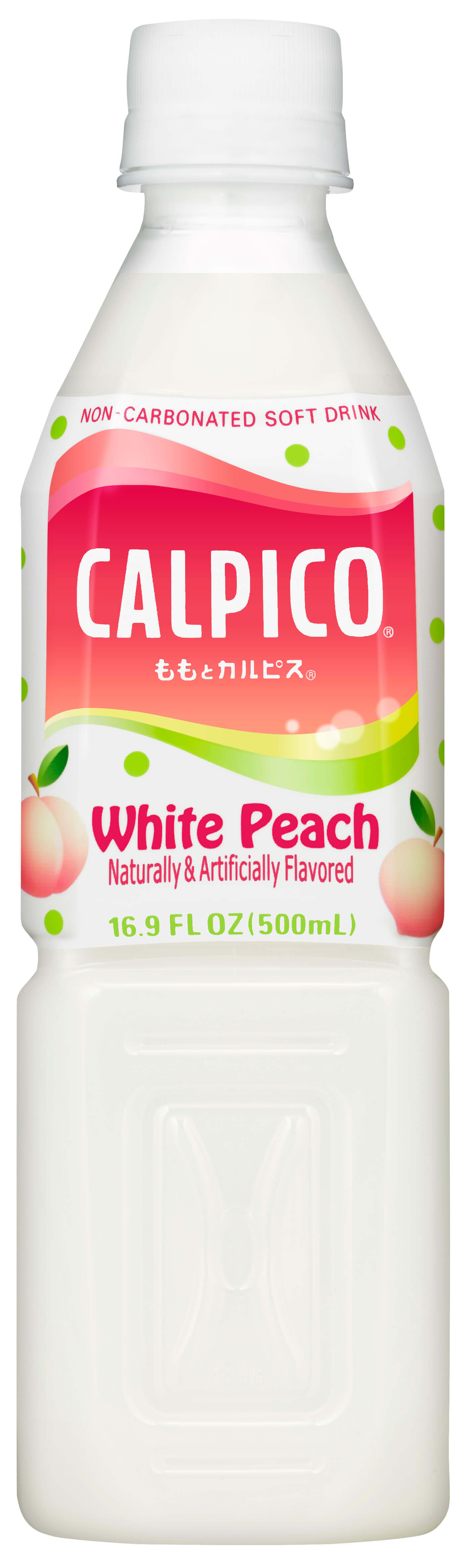 Calpico White Peach