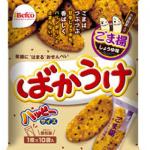Kuriyama Bakauke Sesame Cracker