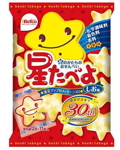 Kuriyama Star Tabeyo Snack