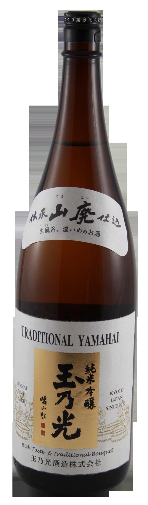 Tamano Hikari Yamahai Junmai Ginjyo Sake