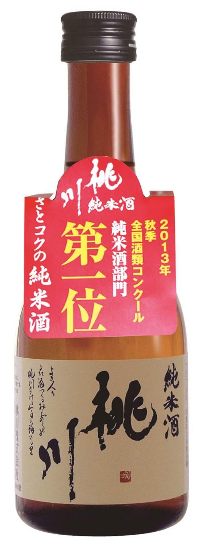 Momokawa Junmai Sake
