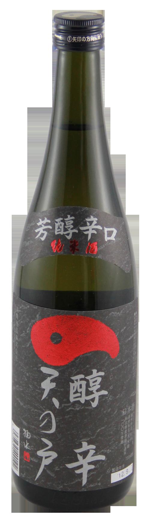 Amanoto Junkara Junmai Sake