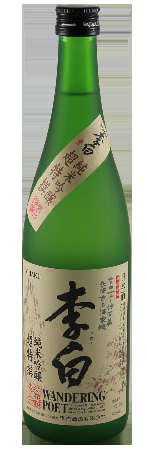 Rihaku Cho Tokusen Junmai Ginjyo Sake