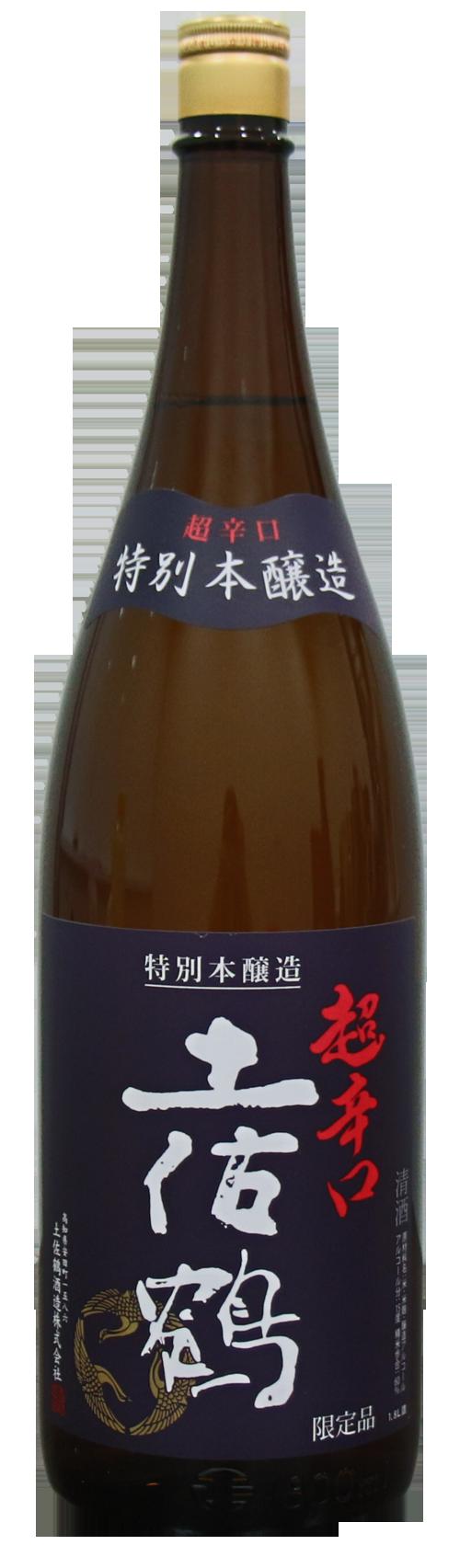 Tosatsuru Cho Karakuchi Tokubetsu Honjyozo Sake