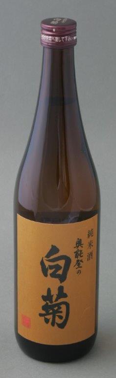 Okunoto no Shiragiku Tokubetsu Junmai Sake