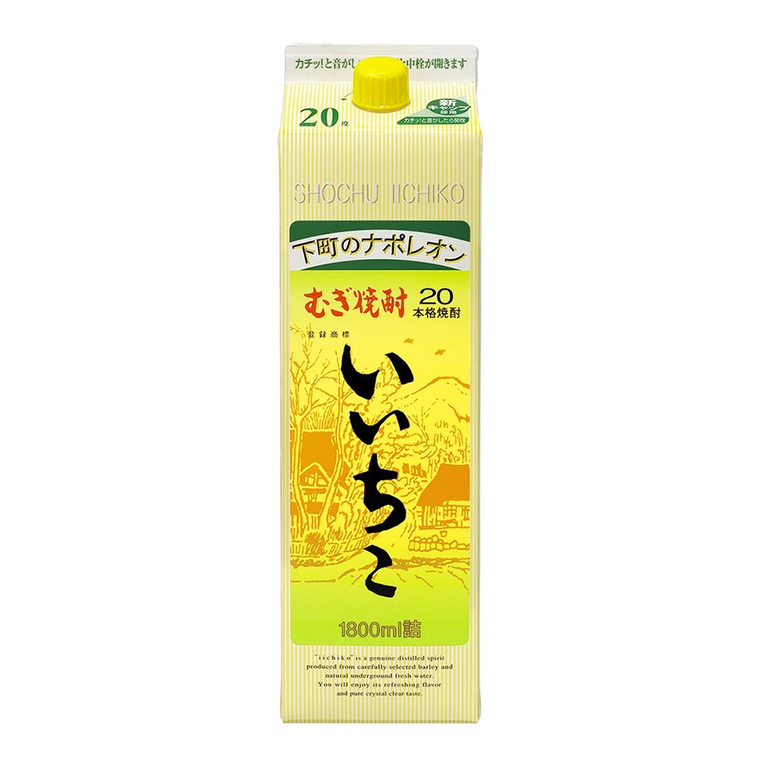 Makoto-Ya Singapore | iichiko Shochu Paper Pack 20%