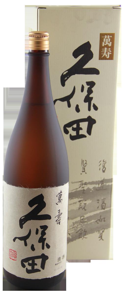 Kubota Manjyu Junmai Daiginjyo Sake