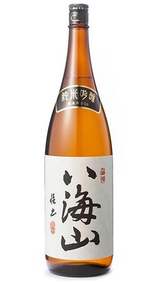 Hakkaisan Junmai Ginjyo Sake
