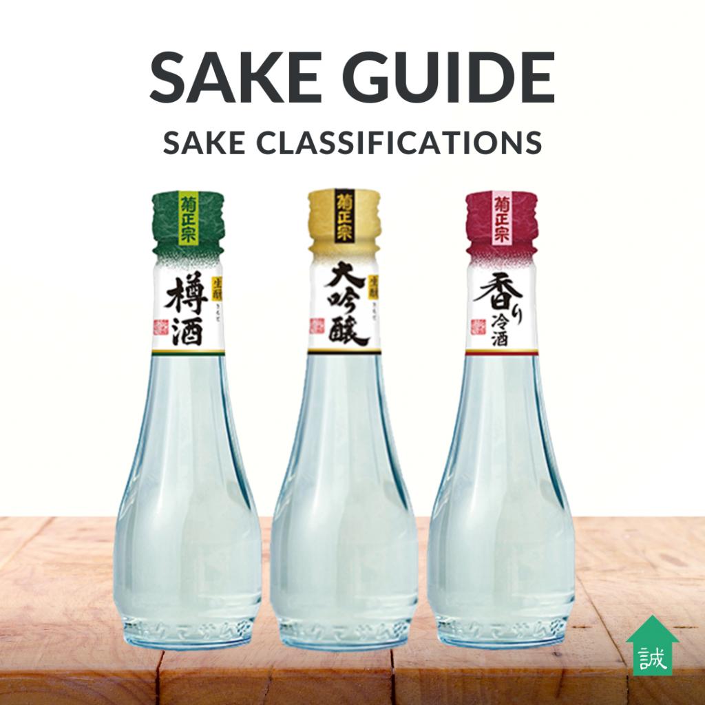Sake Guide: Sake Classifications | Makoto-Ya Singapore