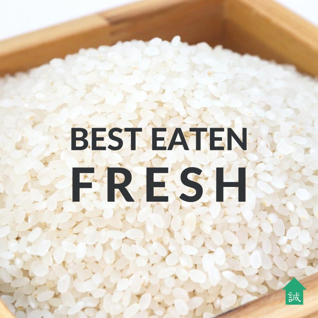 Freshly Polish Japanese Rice | Makoto-Ya Singapore