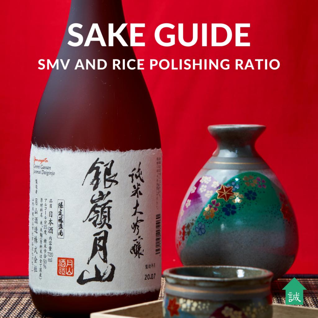 Sake Guide: SMV and Rice Polishing Rate | Makoto-Ya Singapore