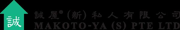 Leading Japanese Food Importer