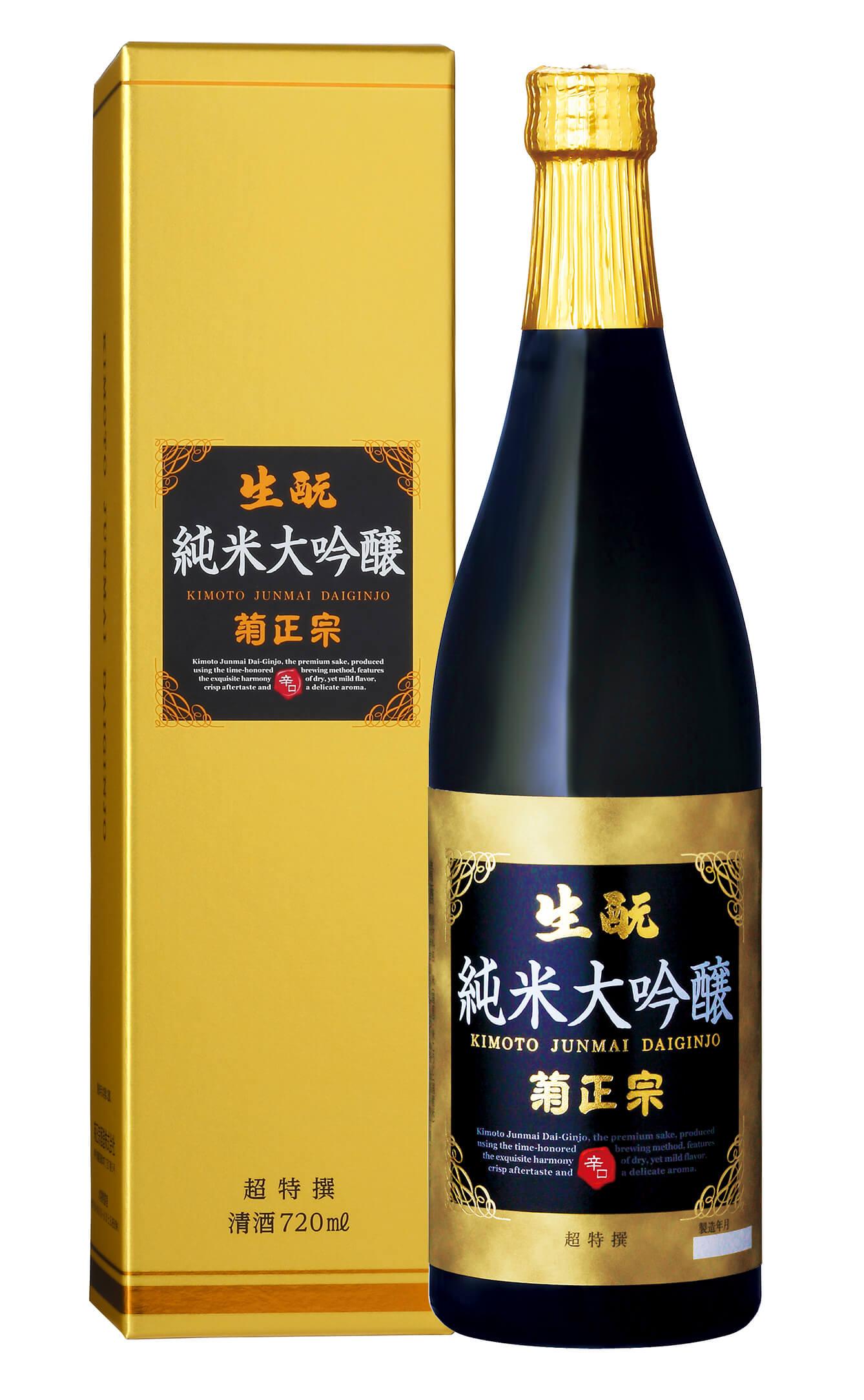 Kiku Masamune Kimoto Junmai Daiginjyo Sake