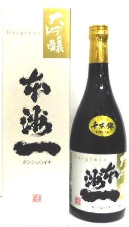 Honshu-Ichi Daiginjyo Genshu Sake
