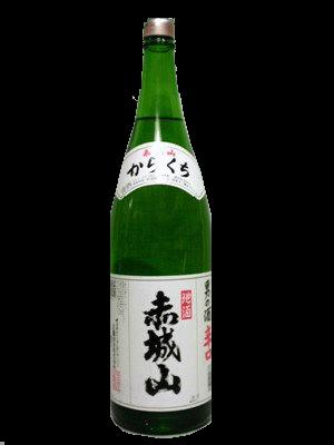 Akagiyama Karakuchi Sake